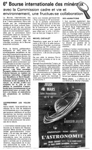 Article DL 1982